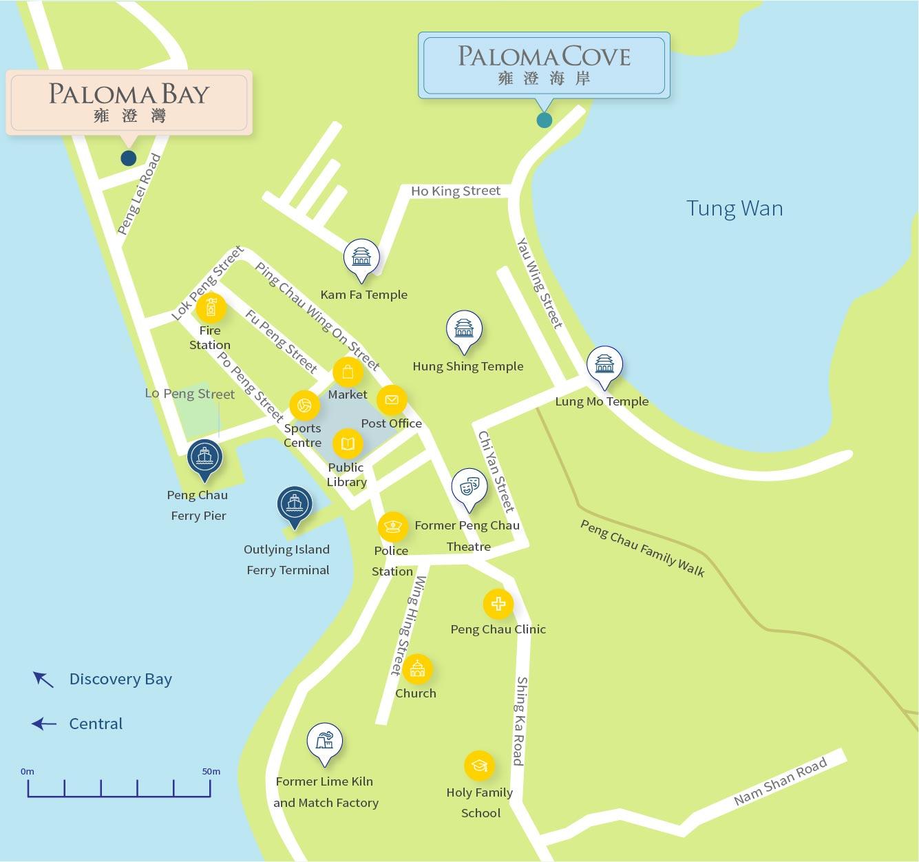 Paloma Bay